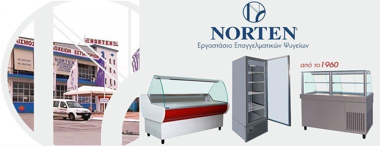 NORTEN - Εργοστάσιο Επαγγελματικών Ψυγείων από το 1960